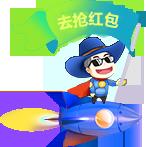 漳州网络公司